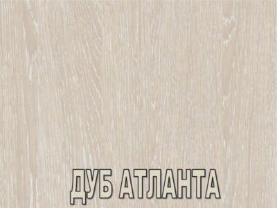 Дуб атланта 2105